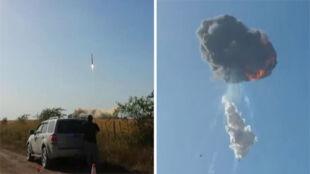 Eksplozja rakiety tuż po starcie. Włączyli system autodestrukcji